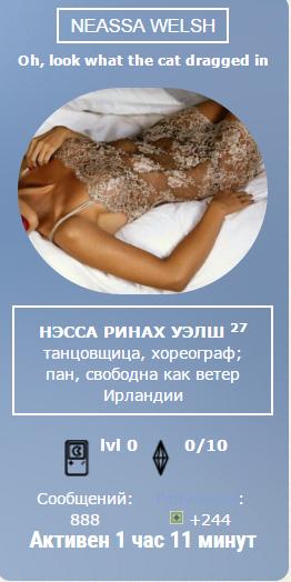 http://s5.uploads.ru/t/O6WIU.png