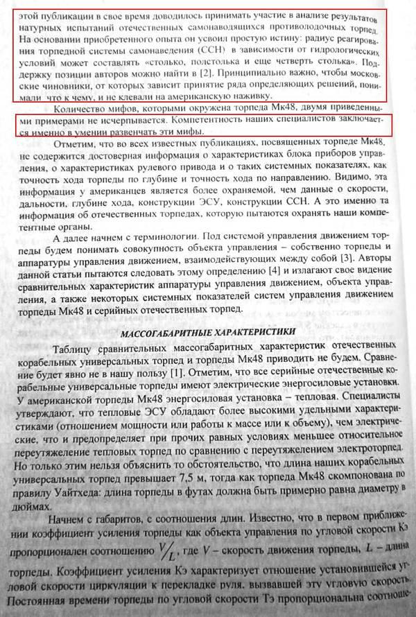 http://s5.uploads.ru/t/O6lZU.jpg