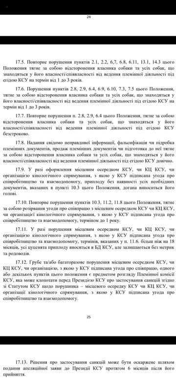 http://s5.uploads.ru/t/O8Zqz.jpg