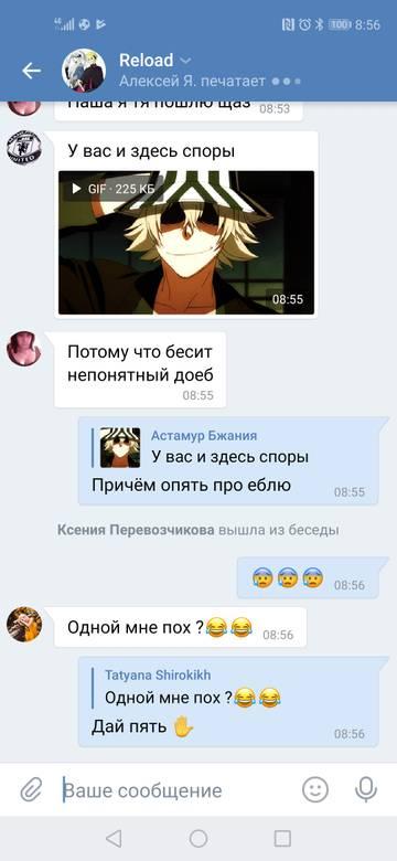 http://s5.uploads.ru/t/OBnWx.jpg