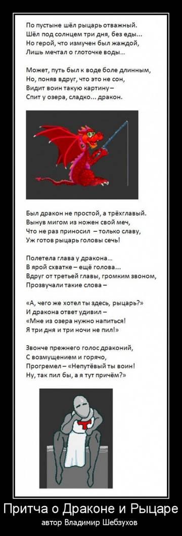 http://s5.uploads.ru/t/OE8yl.jpg