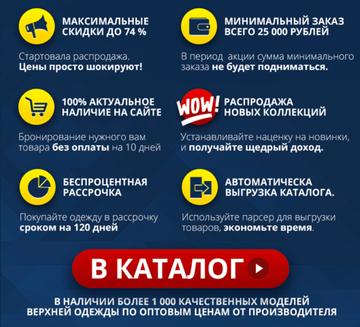 http://s5.uploads.ru/t/OEujl.png