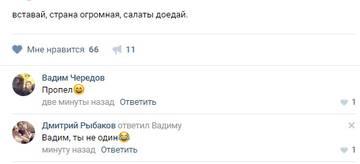 http://s5.uploads.ru/t/OG21f.jpg