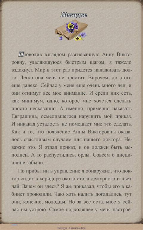 http://s5.uploads.ru/t/ON9F0.jpg