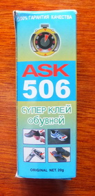 http://s5.uploads.ru/t/ONlGg.jpg