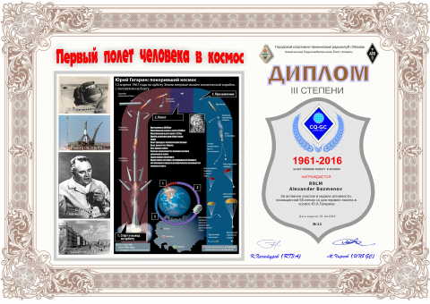 http://s5.uploads.ru/t/OQ5ha.png