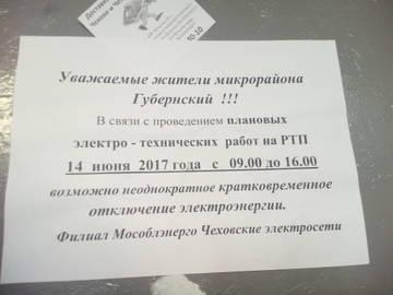 http://s5.uploads.ru/t/OVJqp.jpg