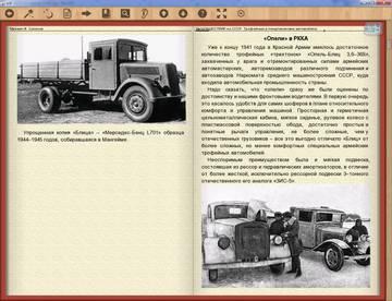 http://s5.uploads.ru/t/OZiYm.jpg