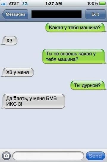 http://s5.uploads.ru/t/OZnI1.jpg