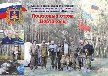 http://s5.uploads.ru/t/Ob9sG.jpg