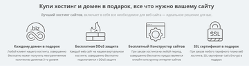 http://s5.uploads.ru/t/OcSDk.png