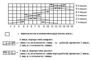 http://s5.uploads.ru/t/OgHAR.jpg