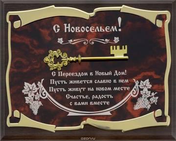 http://s5.uploads.ru/t/Okd8o.jpg
