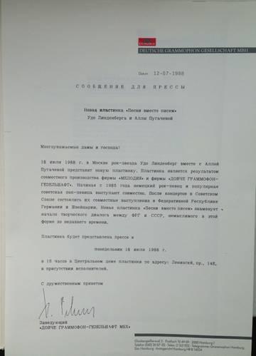 http://s5.uploads.ru/t/OmQeJ.jpg