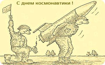 http://s5.uploads.ru/t/OnLpj.jpg
