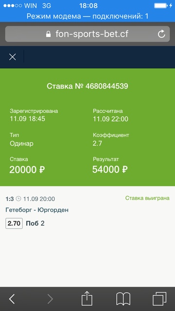 http://s5.uploads.ru/t/OnaY5.png