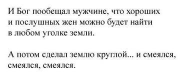 http://s5.uploads.ru/t/OrWP0.jpg