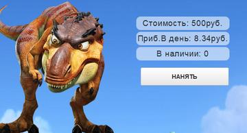 http://s5.uploads.ru/t/OumDY.png