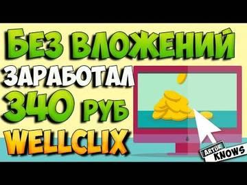 http://s5.uploads.ru/t/Ov3MG.jpg