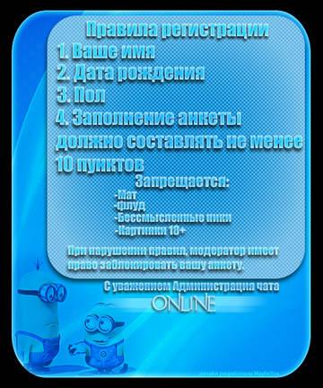 http://s5.uploads.ru/t/OvhIB.jpg