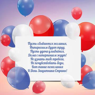 http://s5.uploads.ru/t/OyPFu.jpg
