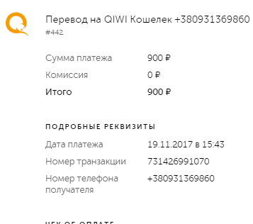 http://s5.uploads.ru/t/P1svx.png