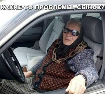 http://s5.uploads.ru/t/P3KHJ.jpg