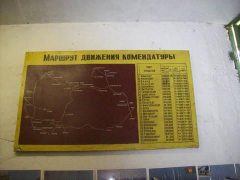 http://s5.uploads.ru/t/P5WS0.jpg