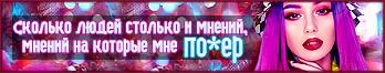 http://s5.uploads.ru/t/P5j8H.jpg