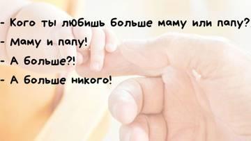 http://s5.uploads.ru/t/P8MEV.jpg