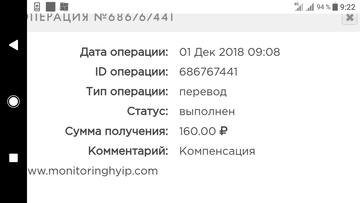 http://s5.uploads.ru/t/PBsi5.png