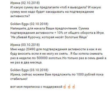 http://s5.uploads.ru/t/PGoqe.png
