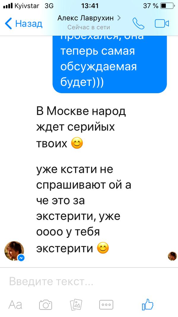 http://s5.uploads.ru/t/PNJOM.png