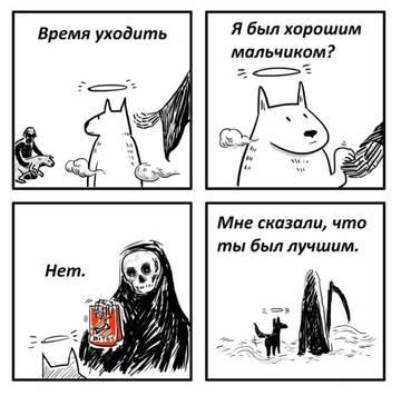 http://s5.uploads.ru/t/PQjXt.jpg