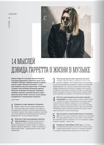 http://s5.uploads.ru/t/PRK6i.jpg