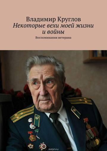 http://s5.uploads.ru/t/PSghR.jpg