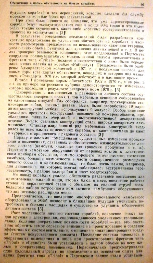 http://s5.uploads.ru/t/PVcis.jpg