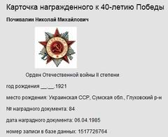 http://s5.uploads.ru/t/PXEyv.jpg
