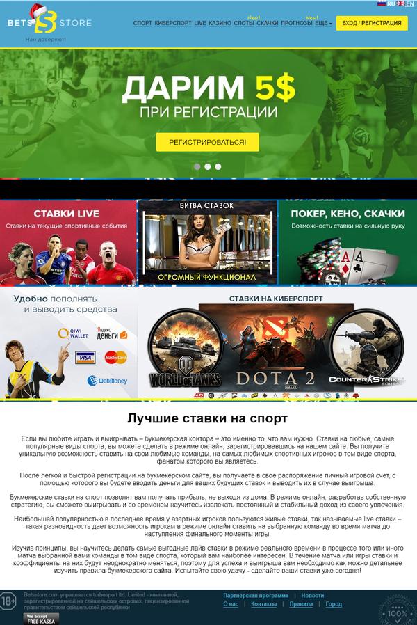 http://s5.uploads.ru/t/PZ9dv.png