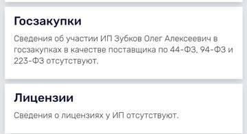 http://s5.uploads.ru/t/PZUb0.jpg