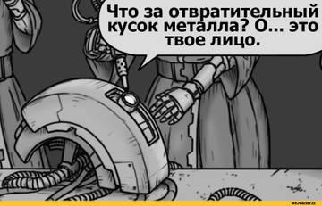 http://s5.uploads.ru/t/PcpwV.jpg