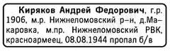 http://s5.uploads.ru/t/Pfqzs.jpg