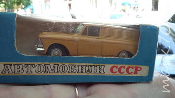 http://s5.uploads.ru/t/PgI3A.jpg
