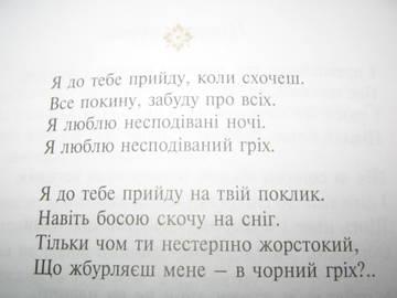 http://s5.uploads.ru/t/Piaex.jpg