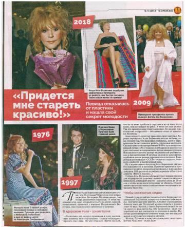 http://s5.uploads.ru/t/PkIJN.jpg