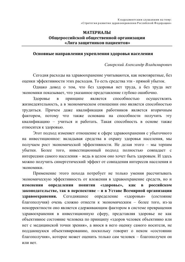 http://s5.uploads.ru/t/PlUFh.png