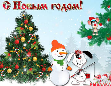 http://s5.uploads.ru/t/PnNVK.jpg