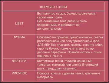 http://s5.uploads.ru/t/Pp1an.png