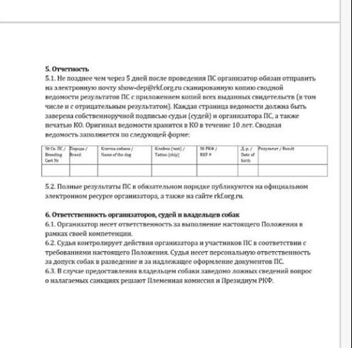 http://s5.uploads.ru/t/PpUIw.png