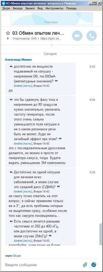 http://s5.uploads.ru/t/Pqdzy.jpg